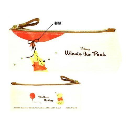 尼德斯Nydus 日本正版 迪士尼 小熊維尼 Pooh 刺繡 筆袋 收納袋 萬用袋