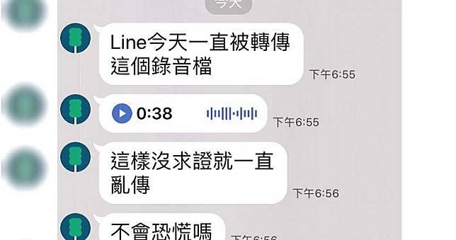武漢肺炎/LINE群組瘋傳「長庚遭管制」 疫情指揮中心:恐違法