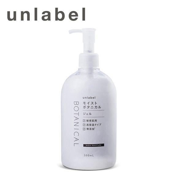 unlabel 植物All-In-One水凝乳(500ML)