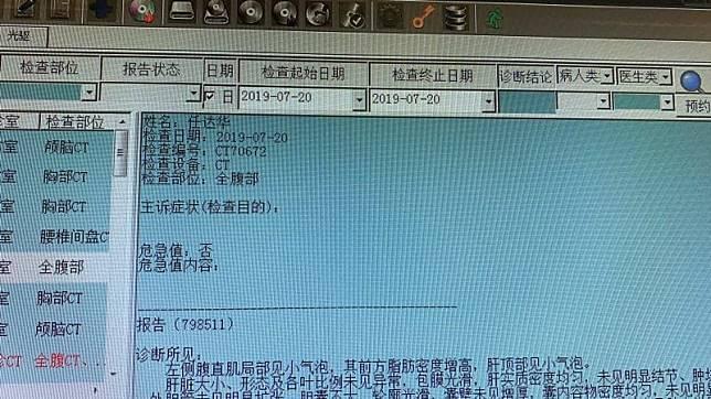 bb386016-d151-4cbd-8704-e29d7aeb1075.jpeg
