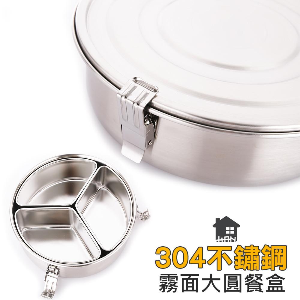可裝食 收納 韓國原裝進口設計 簡約霧光304餐具(分隔盒需另購)