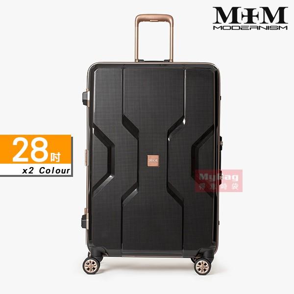 M+M日本品牌 行李箱 28吋 PP材質鋁框行李箱 旅行箱 特殊靜音材質飛機輪 M3002-F70 得意時袋