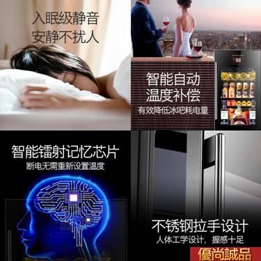 開店慶!全館九折鉅惠!客服LINE:aa95533