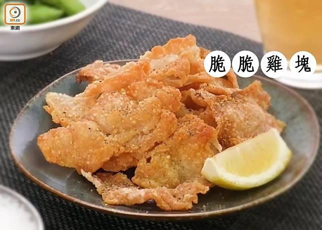 脆卜卜又香口的雞肉片,材料及做法都好簡單。(互聯網)