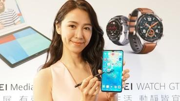 7.2 吋超級大螢幕、5000mAh 大電量! HUAWEI Mate20 X 在台推出,售價 22,900 元