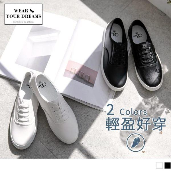 柔軟的鞋面與鞋墊舒適感加倍,即使久穿也輕盈無負擔