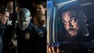 Will Smith 出演 Netflix 原創科幻電影《Bright》!卡士故事也相當吸引