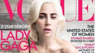 女神卡卡爆乳登上時尚雜誌封面,這回不搞怪了展現性感!