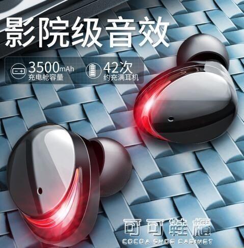 無線藍牙耳機 雙耳5.0入耳式超小迷你隱形運動耳塞微型掛耳式開車跑步可接聽電話YYS 流行花園