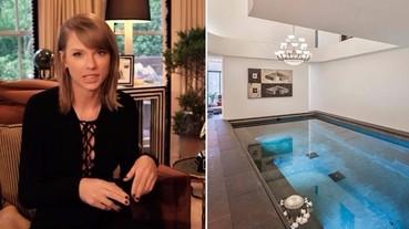 好氣派、好有品味的房子!一起來參觀一下 Taylor Swift 這個月租港幣 31 萬的新居!