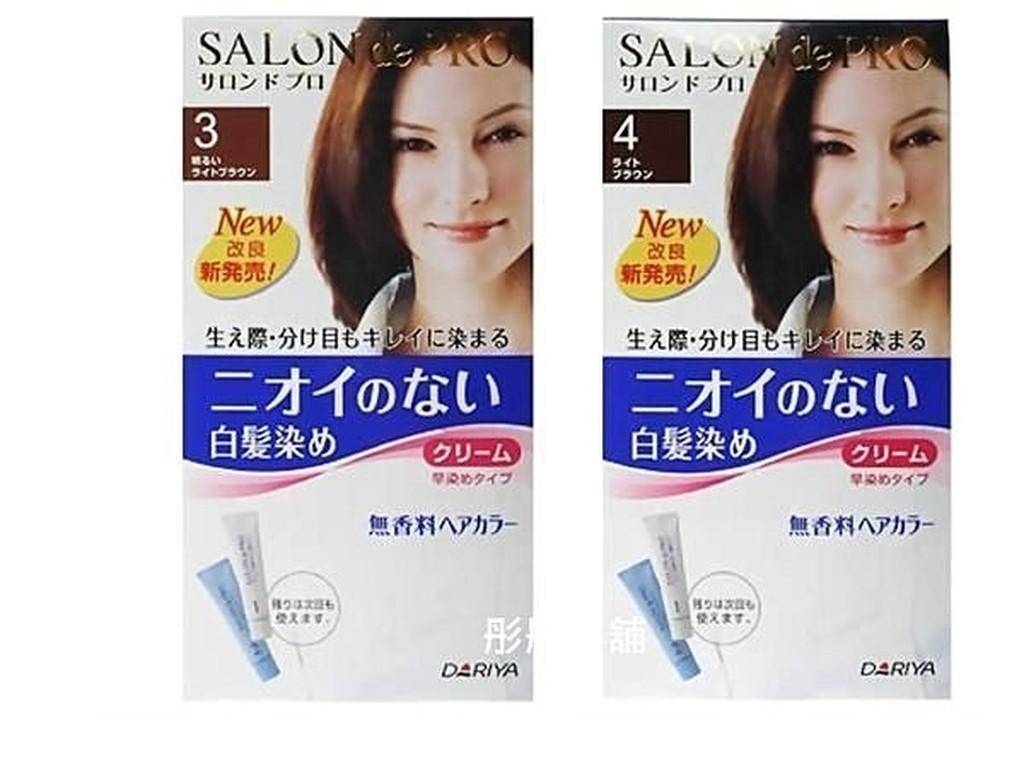 【商品特色】DARIYA 塔莉雅 Salon de Pro 沙龍級染髮劑-無味型 白髮染 (無添加任何香料,含高分子絲蛋白,蜂王乳,天然橄欖油,植物性高蛋白多種潤澤護髮成分,無刺鼻味)S Hair C