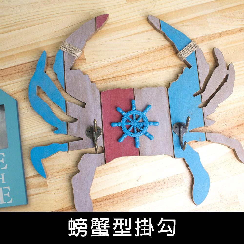 *療癒型居家小物 *螃蟹造型可掛牆壁*可掛鑰匙、口罩、領帶等小物品 *為家添增顏色、樂趣、營造風格 *尺寸:237x39x1.2cm *產地:中國