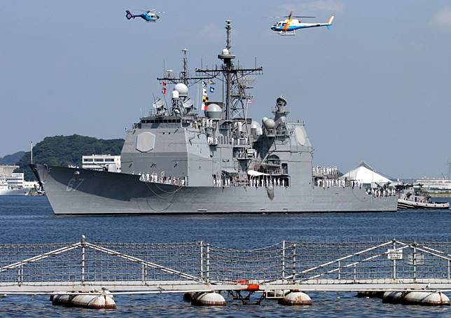 China tells US to respect its territorial integrity after USS Shiloh sails through Taiwan Strait