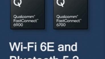 Qualcomm更新無線網路晶片設計,加入支援Wi-Fi 6E與藍牙5.2