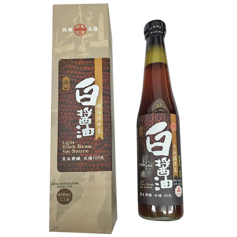 白醬油也是醬油中的精華,當黑豆入甕後日曝 180天,得到的就是