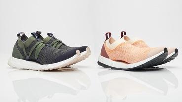 新聞分享 / 聯名不中斷 adidas by Stella McCartney UltraBOOST X and PureBOOST X