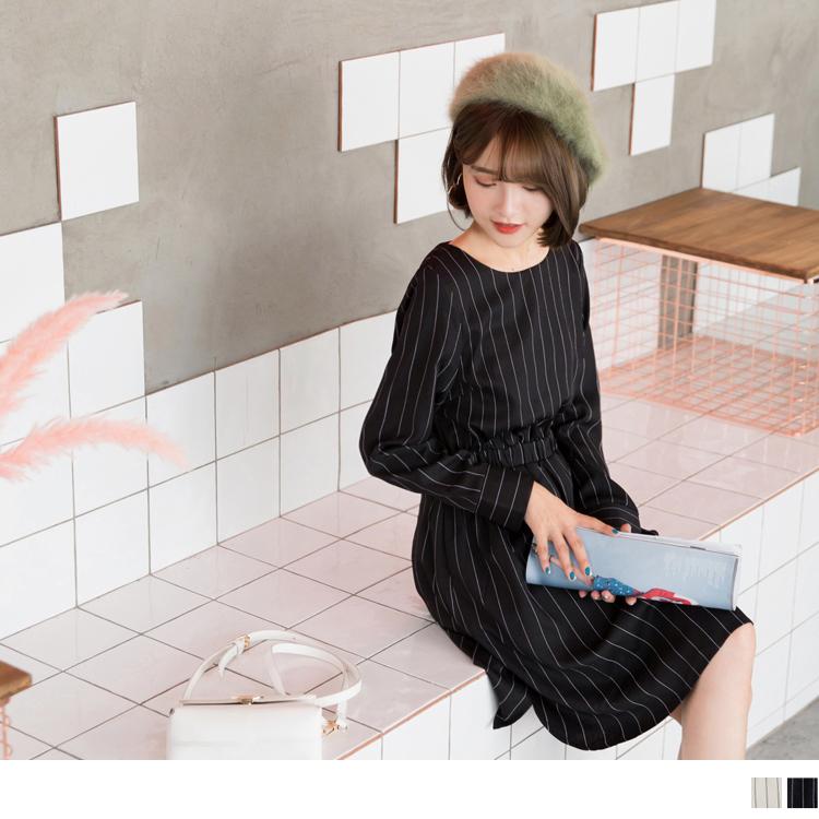 黑白一直是對立色, 兩色加起來並設計出直條紋路營造出知性的SRYLE~ 有腰間的鬆緊設計, 可修飾整體比例也拉長視覺~ ********************** 小提醒:有內裡、腰圍鬆緊 深色衣物