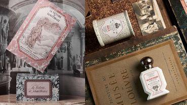 歷史上第一次,羅浮宮首度將名畫變身香水!Buly 1803絕美紙肥皂、香氛明信片美到瘋狂啊~