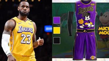 NBA球衣和迪士尼聯名了?藝術家創意設計讓網友大讚:真的出我一定買爆!