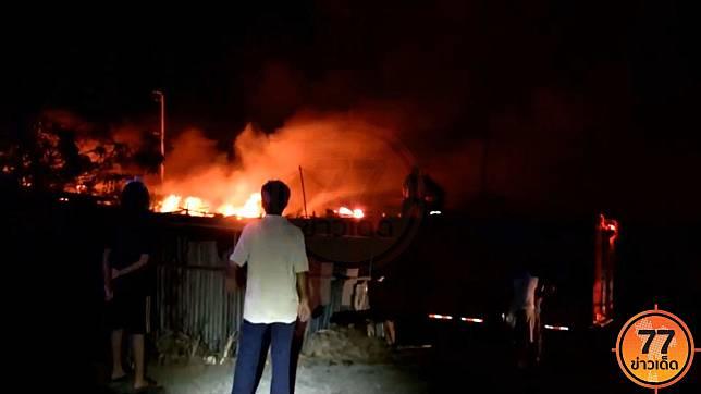 ไฟไหม้ป่าลามประชิดบ้านเรือนประชาชน ชาวบ้านต้องอพยพเด็กและคนชราหนีตายออกจากบ้าน