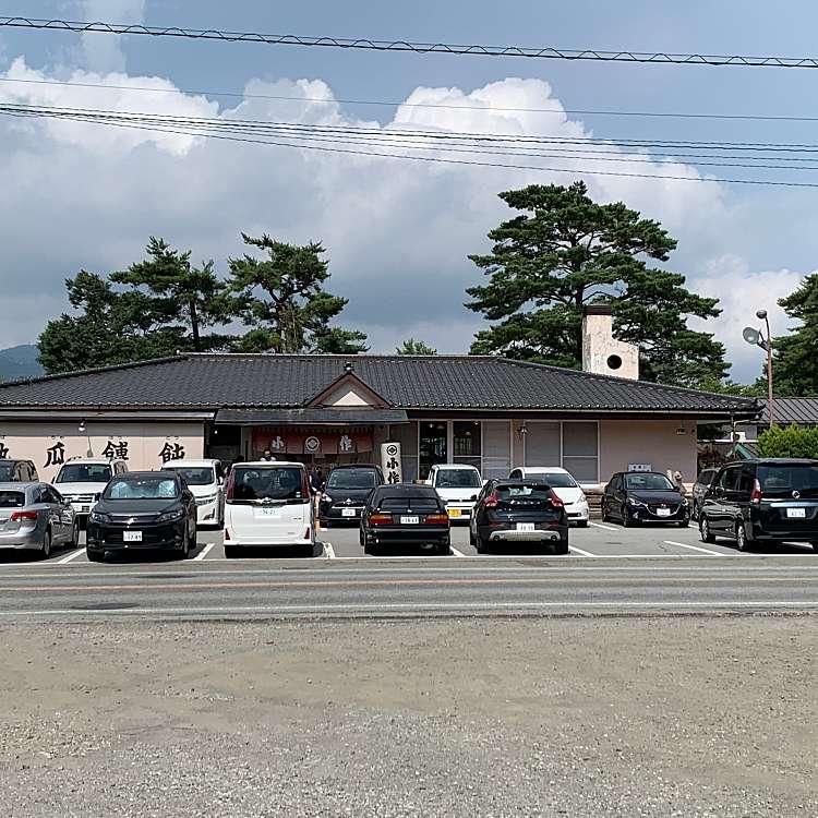 実際訪問したユーザーが直接撮影して投稿した山中郷土料理甲州ほうとう 小作 山中湖店の写真