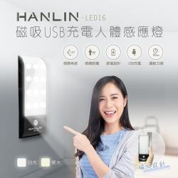 ◎適用範圍極為廣泛,可適用於衣櫃、櫥櫃、酒櫃、鞋櫃等。 ◎同時也可掛于牆壁作為起夜、進門燈使用 ◎商品名稱:HANLIN-ESD1小資族-實用USB充電吸塵掃地機器人品牌:無種類:燈泡型號:LED16