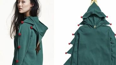 H&M 聖誕系列服飾直接變身聖誕樹、麋鹿!? 確定不是在整人