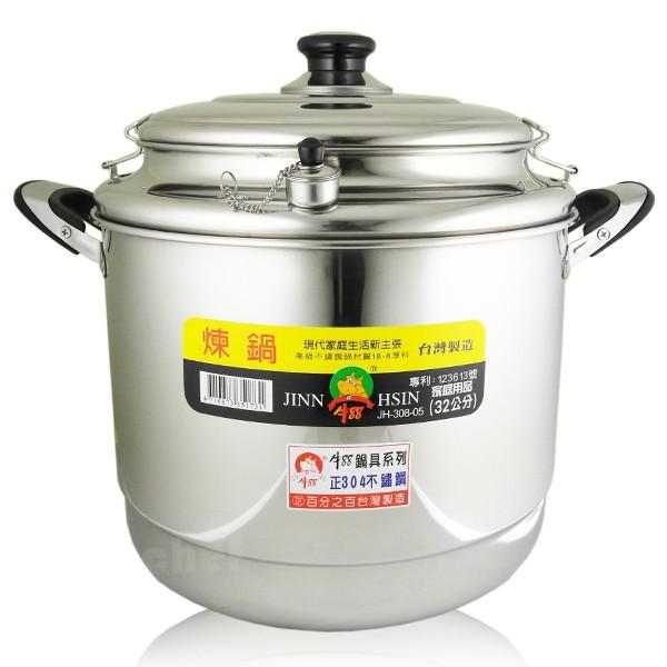 雞湯是人類幾百年來的最佳食補之一也是最引以為傲的調理佳餚 。尤其是身體虛弱、手術後、產後之婦女(做月子)或是發育不好 的小孩等等之最佳理食品。牛88多功能調理煉鍋,就是煉雞湯最 佳之鍋具,可以放全雞旁