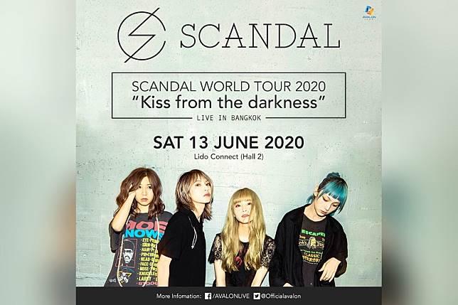 ได้เวลาเคลียร์คิวพบกับ 4 สาว Scandal ใน SCANDAL WORLD TOUR 2020