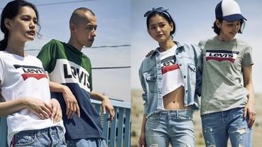 80's時尚回潮 美式個性青春再現 LEVI'S全新SPORTSWEAR系列 標竿丹寧休閒潮流大勢