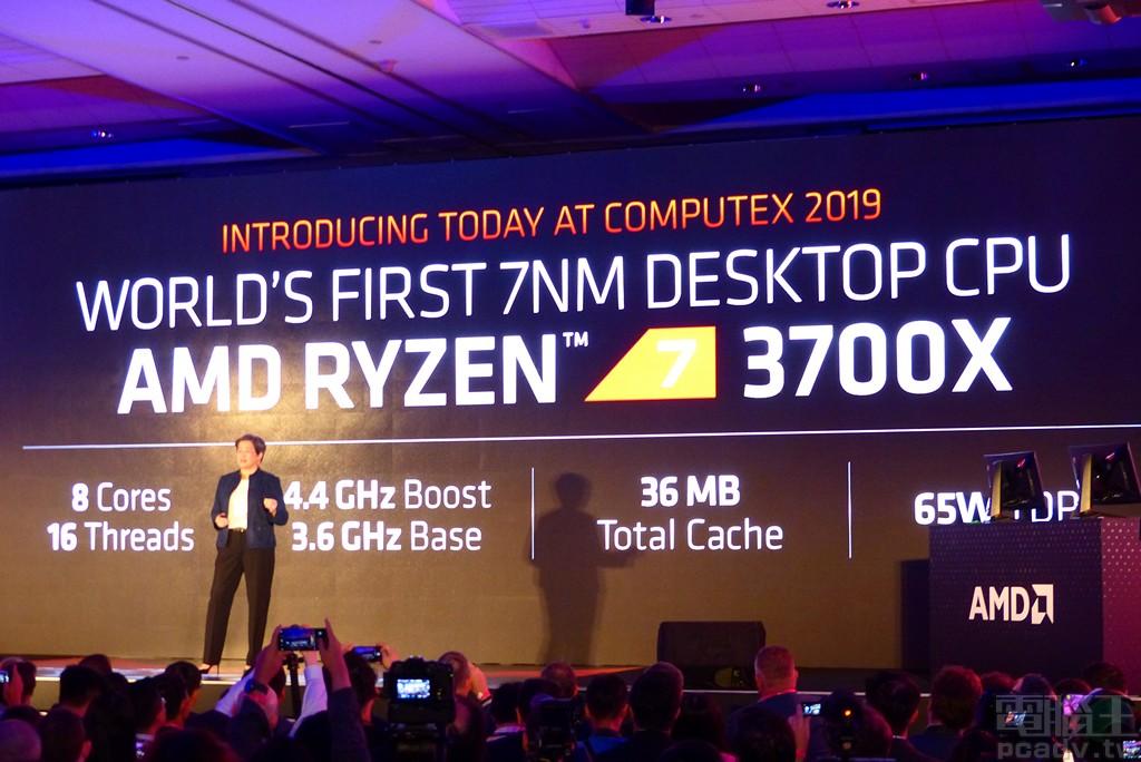 ▲ Ryzen 7 3700X 為實體八核心十六執行緒設計,基礎時脈 3.6GHz,自動超頻時脈 4.4GHz,快取總容量為 36MB,TDP 為 65W。