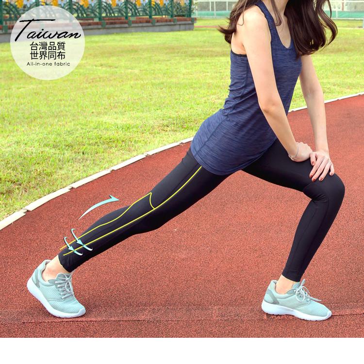 高彈性面料,提升舒展範圍活動自如,更能完美貼合腿部線條。 立體剪裁加入雙壓線設計,降低膝關節的壓力,有效避免運動傷害的發生, 同時能夠加速血液循環及乳酸代謝。 寬大扁平的腰帶設計擺脫一般鬆緊腰頭擠壓腹
