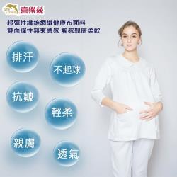 喜樂絲 彈性健康布護士孕婦裝上衣✦白色長袖(M~L)✦8GN901