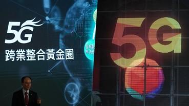 中華電信、台哥大 5G 資費細節比一比: 「網路速限」、「通話」、「流量轉贈」各不同