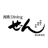 周南Diningぜん 徳山駅前店