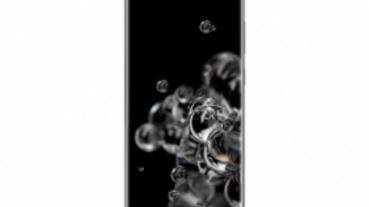 「近乎完美」,Galaxy S20 Ultra 螢幕獲 DisplayMate 評鑑 A+ 等級