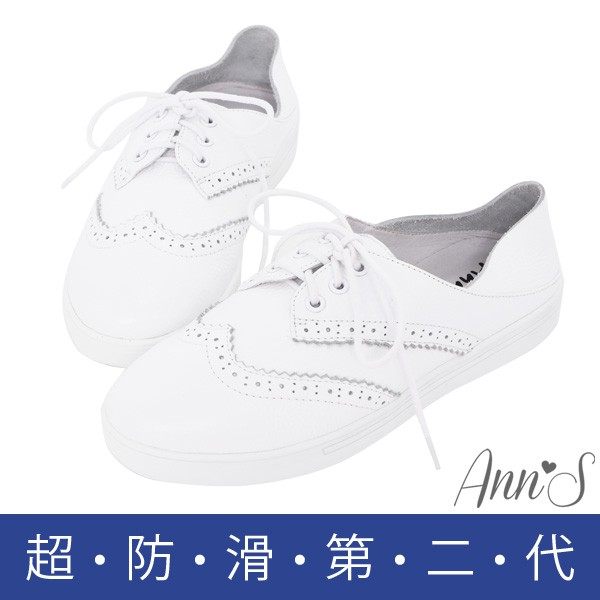 Ann'S第二代超軟真牛皮兩穿可腳踩牛津小白鞋