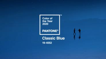 Pantone 2020年度代表色為「經典藍」!以優雅永恆色調開啟嶄新十年,象徵渴望著平靜與穩定