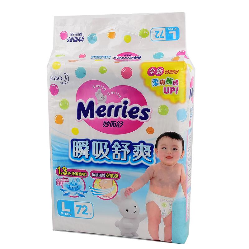 專為台灣寶寶成長設計妙而舒頂級舒爽 新上市俗話說「六翻、七坐、八爬」,媽媽們有沒有發現,當寶寶漸漸長大,尿量也跟著變多了呢?針對台灣寶寶成長,妙而舒全新研發「頂級舒爽」系列,獨家的「超極瞬吸乾爽層」讓