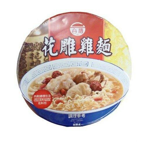 台灣菸酒 花雕雞麵 一箱12入 台灣菸酒公賣局 麻油雞麵 酸菜牛肉麵