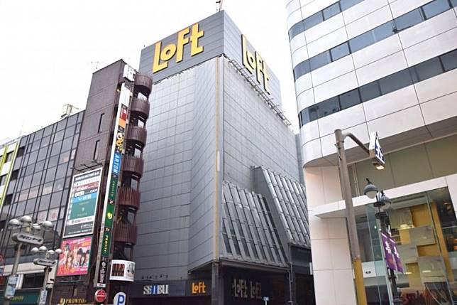 接續去年佳績,今年東京涉谷店也有參與舉行「LoFt文具女子會」。(互聯網)