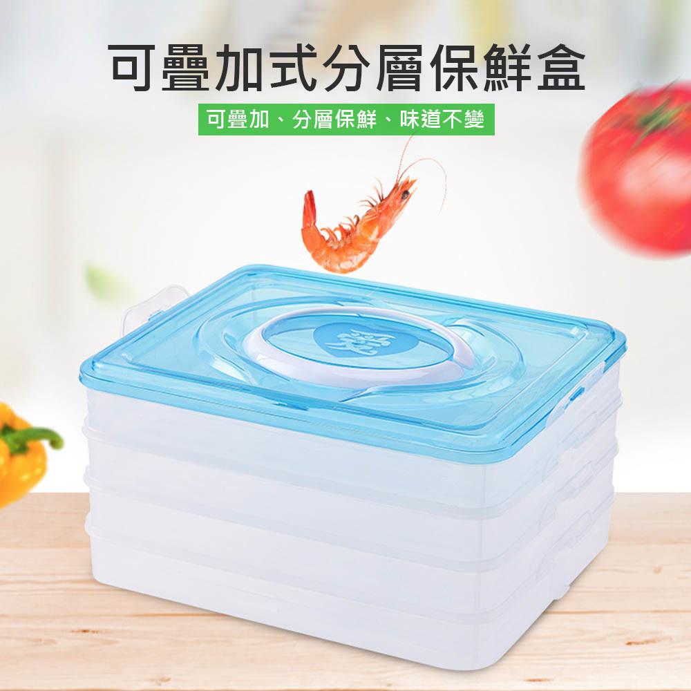 【非常百貨】可提式三層疊加式無分格保鮮盒-(顏色隨機)