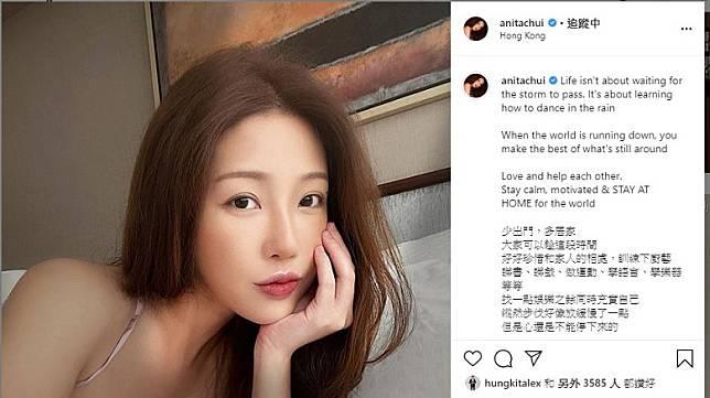崔碧珈在社交網宣布已接受家居隔離踏入第13日。