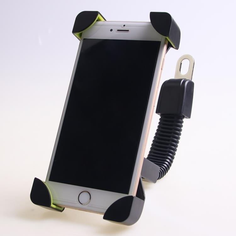 特賣手機支架 用導航夾電動車載騎行滑板自行車機車裝備機車手機支架子防震通