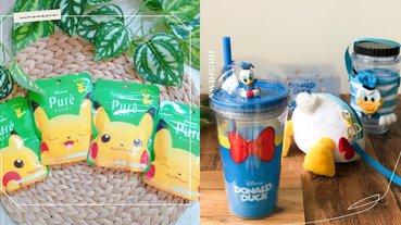 「Pure皮卡丘造型軟糖」台灣買得到!7-11推超萌唐老鴨、小熊維尼與寶可夢週邊