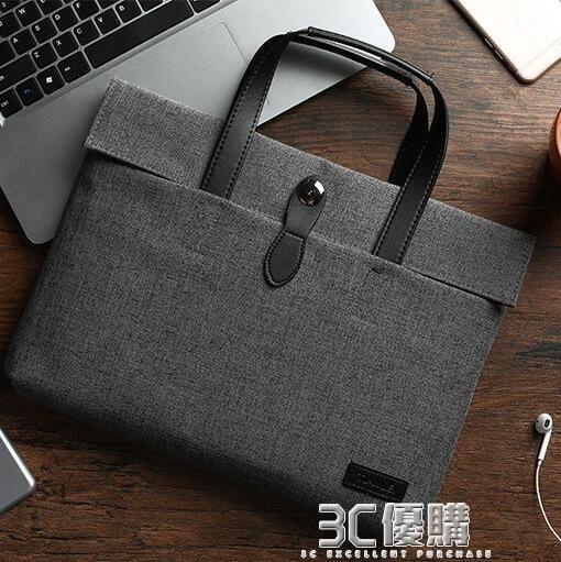 蘋果筆記本聯想小米電腦包15.6 14寸13.3手提air13pro時尚韓版手提包 3C優購