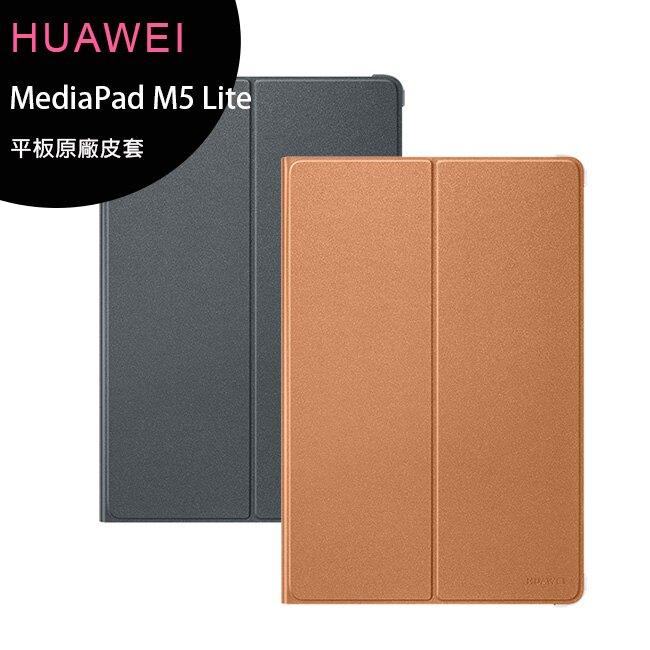 HUAWEI MediaPad M5 Lite 10.1吋平板原廠皮套。手機與通訊人氣店家ee7通信購物網的商品分類有最棒的商品。快到日本NO.1的Rakuten樂天市場的安全環境中盡情網路購物,使用
