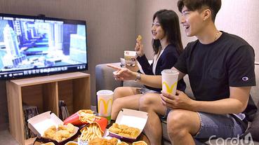 麥當勞深夜食堂開張 戶外野餐必勝客也外送