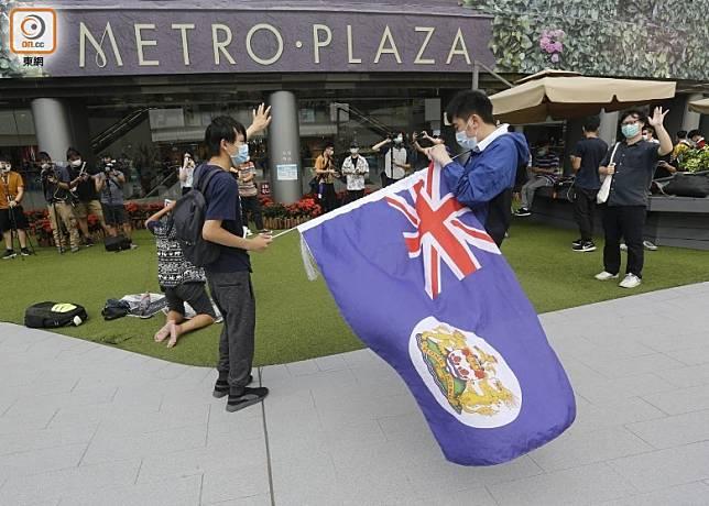 有示威者高舉港英旗。(何天成攝)
