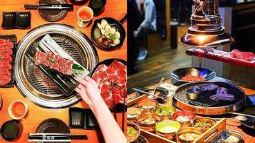 防疫期間最適合一人獨享燒肉!統整15家全台提供「單人套餐」超貼心店家,為了疫情,保持距離!